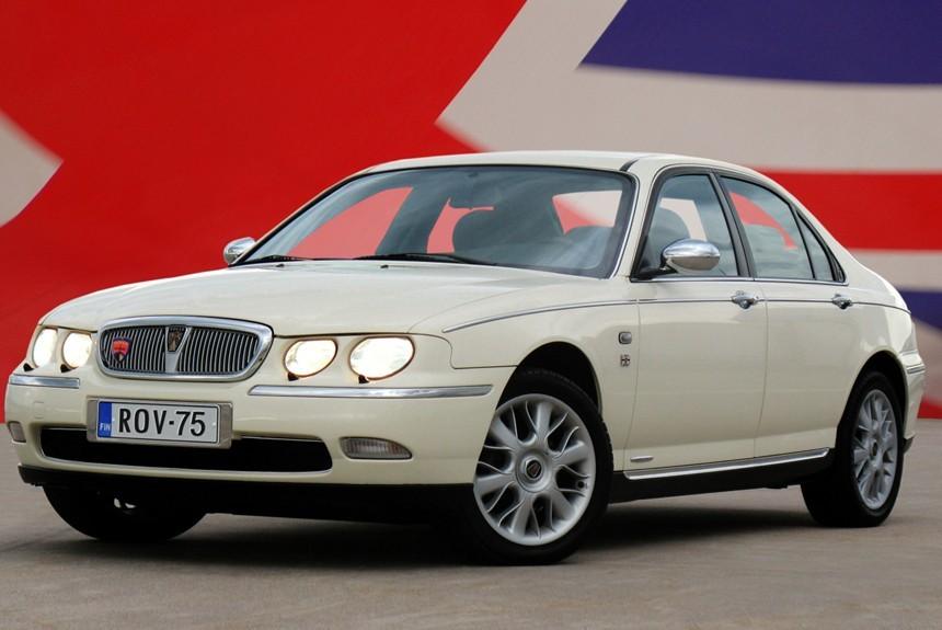 В Китайская республика объявили озакрытии производства модели Rover 75
