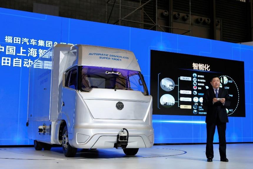 БМВ иBaidu закончили общую разработку беспилотных авто