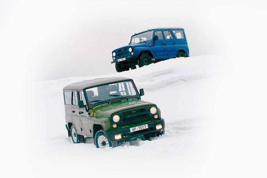 Козел и Охотник. Вспоминаем тест 2004 года к 75-летию УАЗа