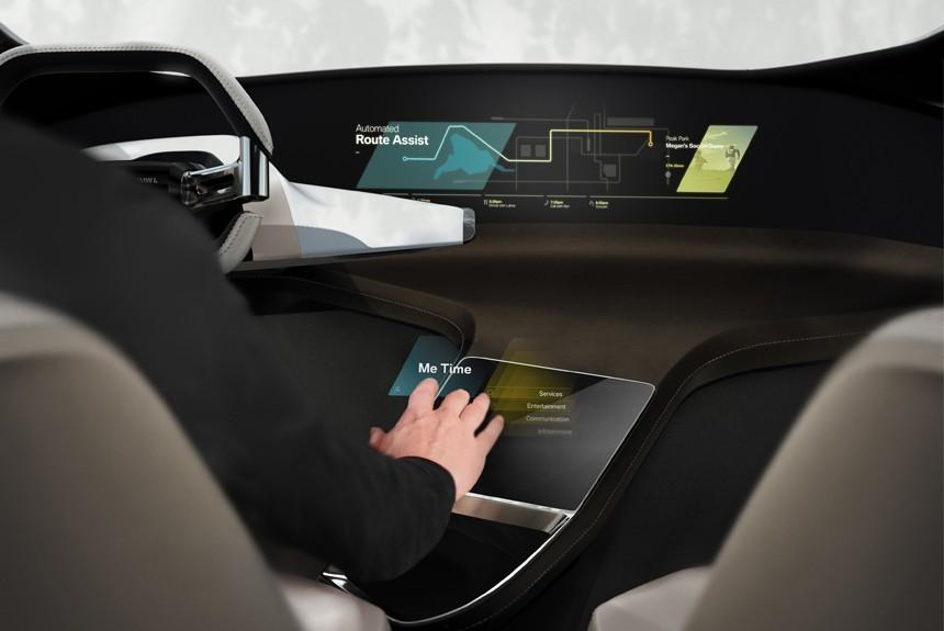БМВ разработала виртуальный дисплей развлекательной системы