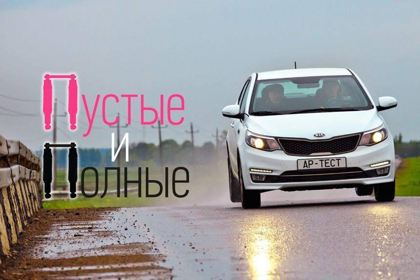 Топ-5 самых ожидаемых авто года в Российской Федерации