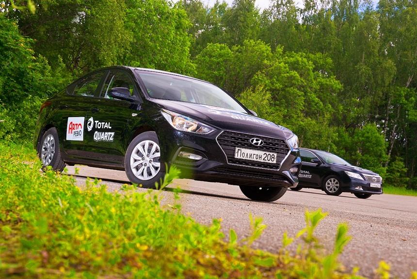 Как я старел этим летом. Бортовой журнал «ресурсных» седанов Hyundai Solaris и Toyota Camry