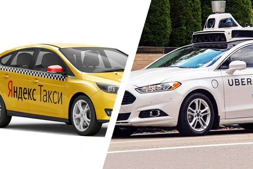 Объединение Яндекс.Такси иUber будет рассматриваться еще 2 месяца