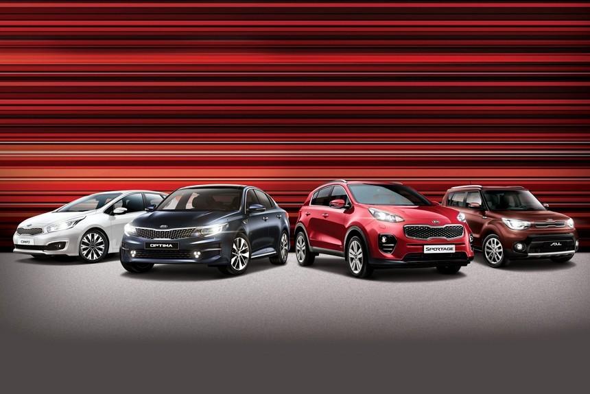 Киа представила 4 модели спецсерии Red Line