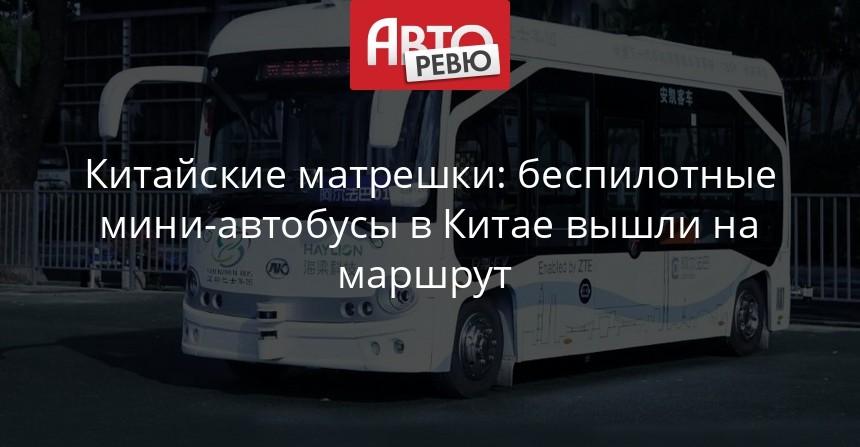 обороны российской с китая на автобусе до вьетнама чаще всего