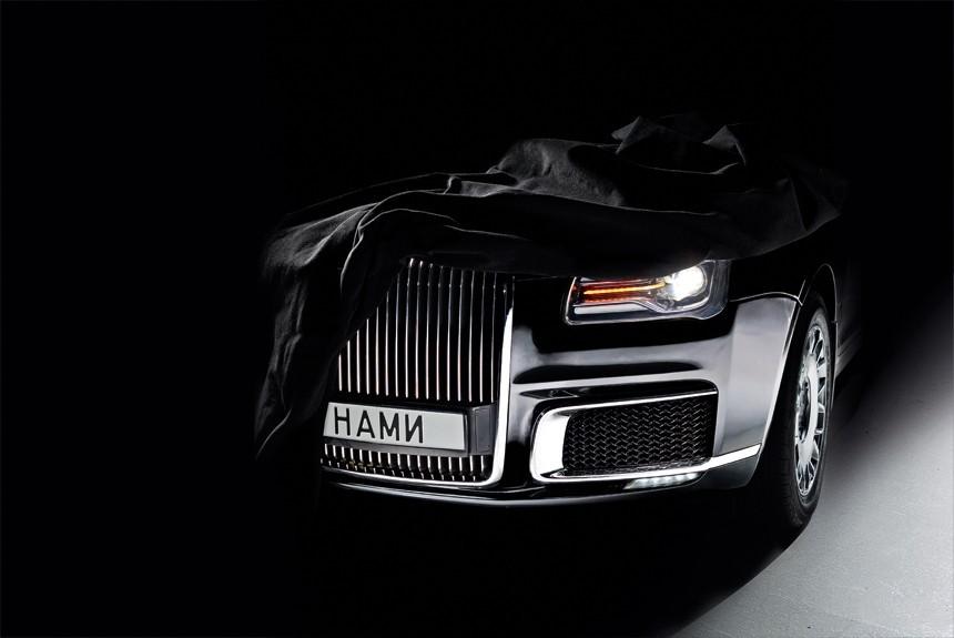 Элитные автомобили «Кортеж» переданы ФСО