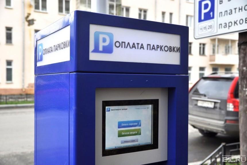 Депутат предложил разрешить жителям РФ парковаться вдолг