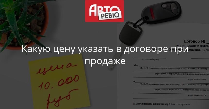 Документы в гибдд при покупке автомобиля 2019