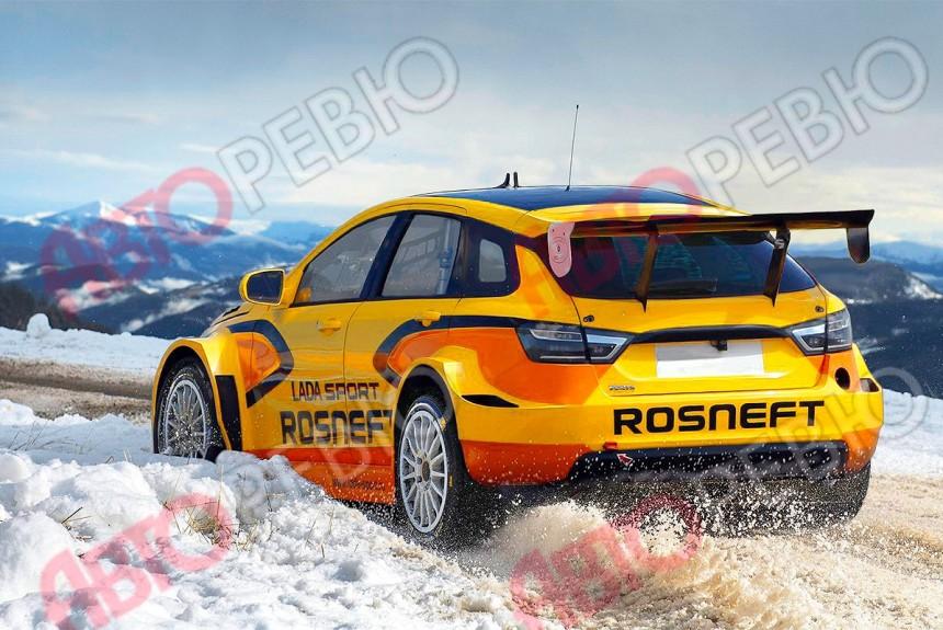Лада Веста SW Cross поедет в WRC