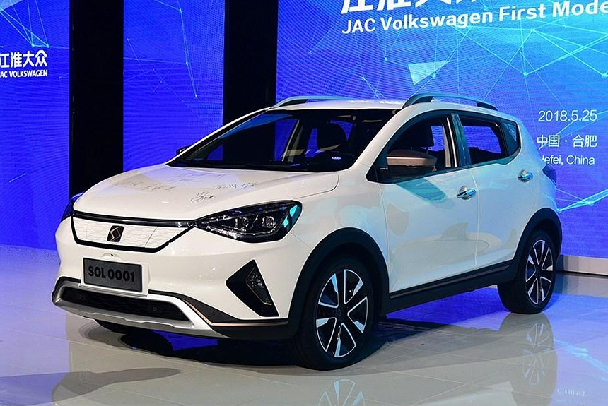 JAC и Volkswagen начали выпуск совместной модели SOL E20X