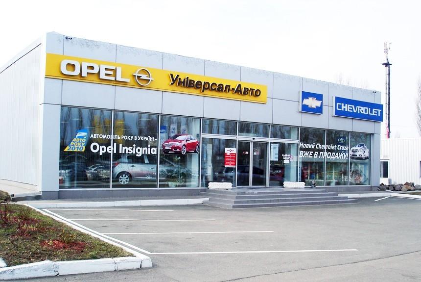 Украинское отделение PSA взялось за Opel. Планы на Россию?