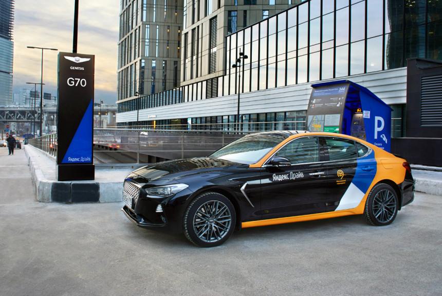 Каршеринговые седаны Genesis G70 пропишутся на парковках бизнес-центров