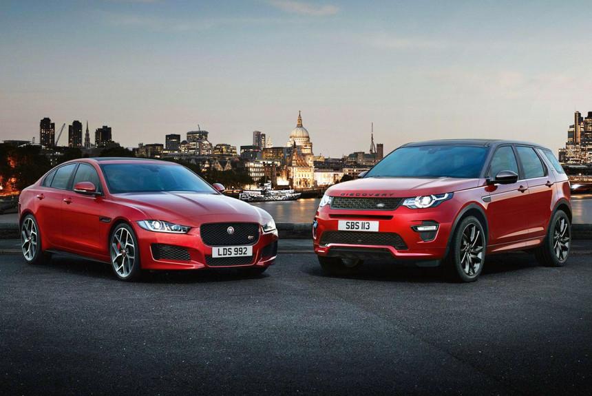 Jaguar Land Rover сократит 4500 рабочих