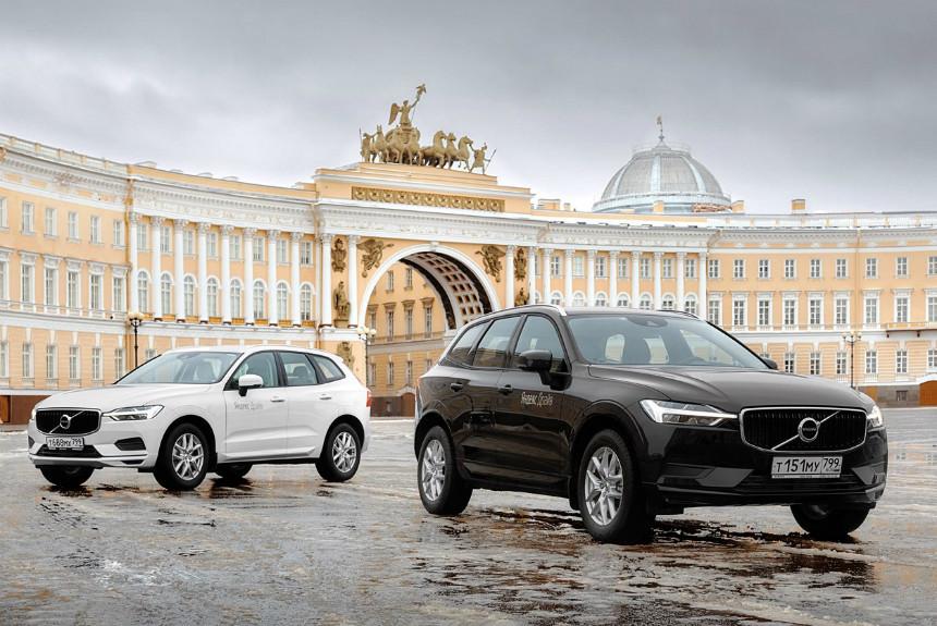 Дайджест дня: первые Volvo в каршеринге, план спасения ...