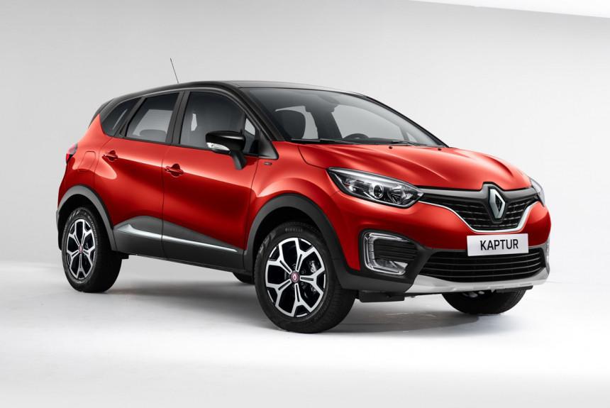 Кроссовер Renault Kaptur обзавелся новым оснащением