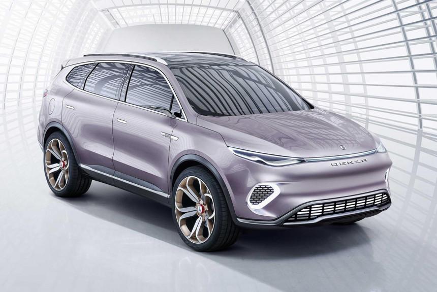 Mercedes представляет: кроссовер Denza Concept X