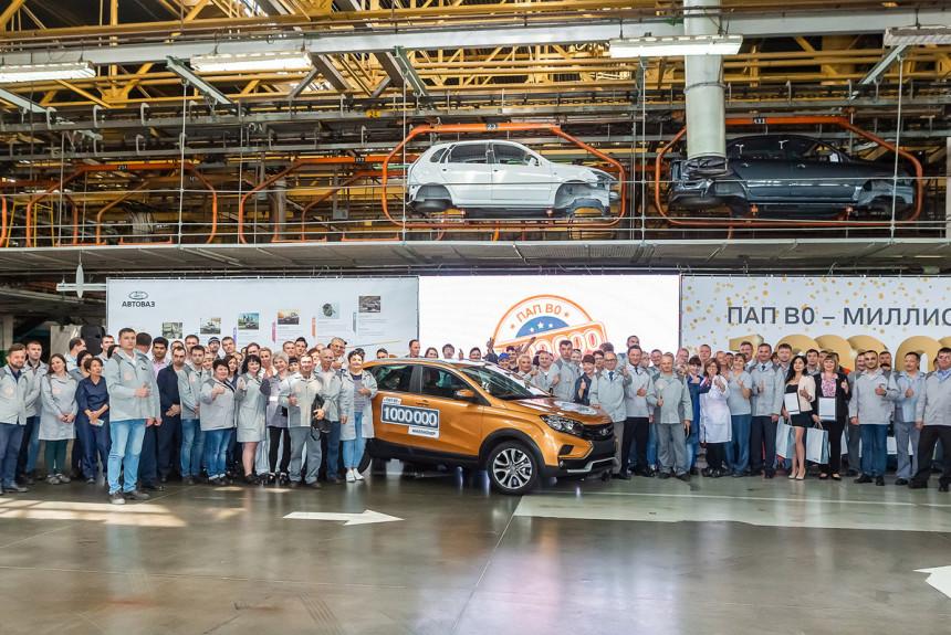 АвтоВАЗ выпустил миллион автомобилей на платформе B0