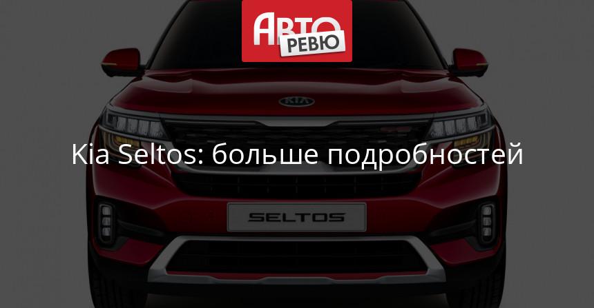 autoreview.ru