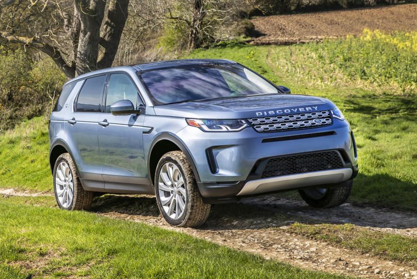 Обновленный Land Rover Discovery Sport: цены в России