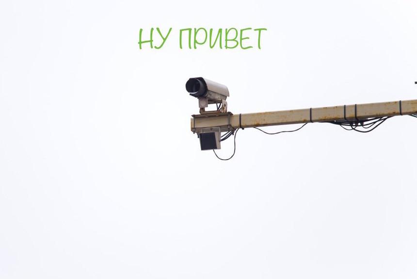 Опубликован официальный список дорожных камер Москвы