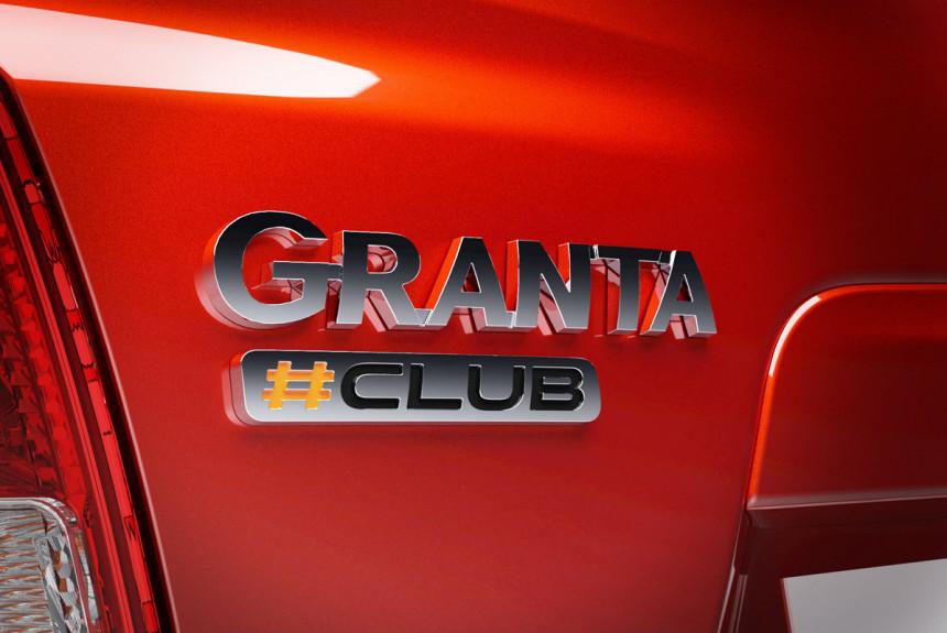 Лада Гранта Ларгус и XRAY новая комплектация #Club