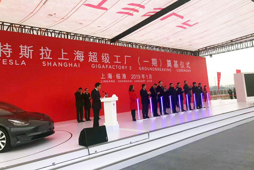 Дайджест дня: Tesla в Китае, Лада Revolution для музея и другие события индустрии