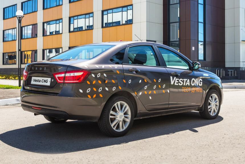 АВТОВАЗ остановил выпуск метановых автомобилей