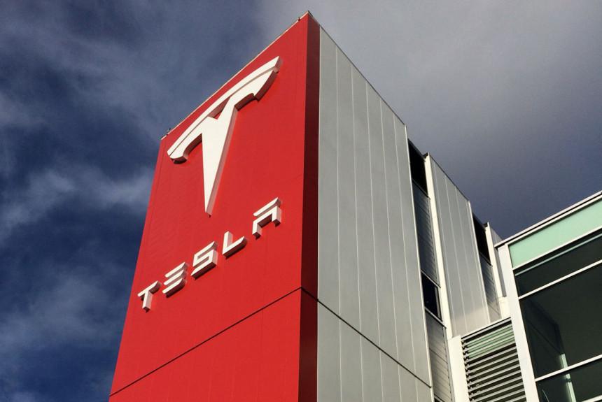 Article 169431 860 575 - Дайджест дня: дорогая Tesla, электромобили в России и другие события индустрии