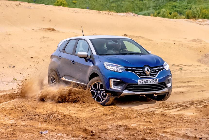 Обновленный Renault Kaptur: первый официальный тест-драйв по новым антивирусным правилам