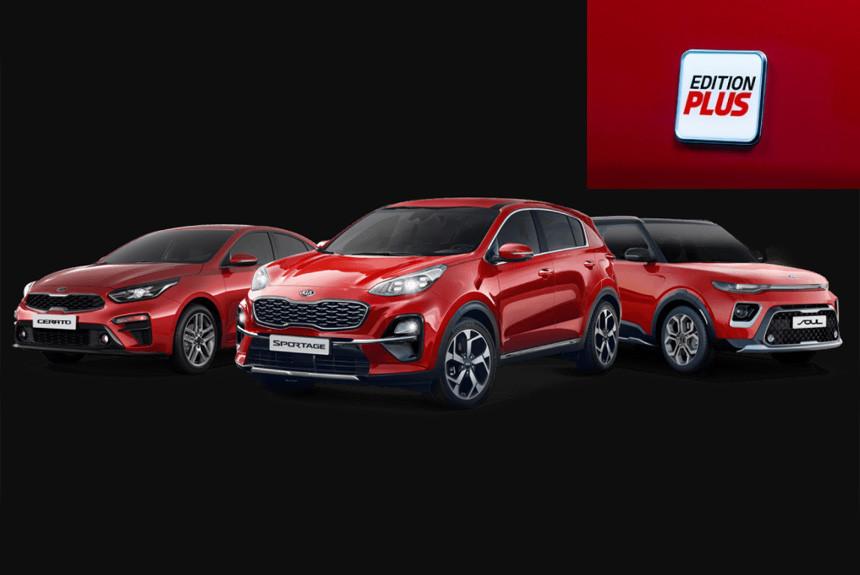 Три модели Kia обзавелись спецверсиями Edition Plus: известны цены