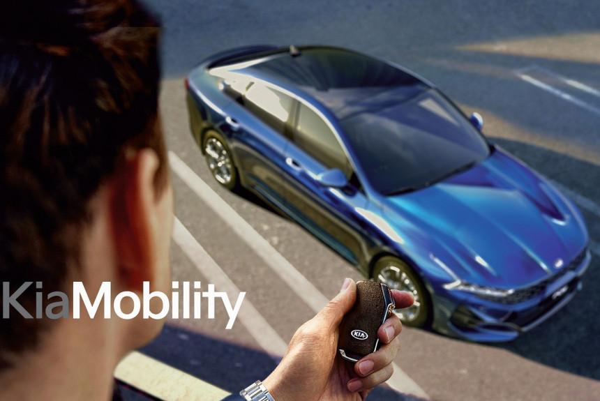 Подписка Kia Mobility: пять моделей, семь городов и список тарифов