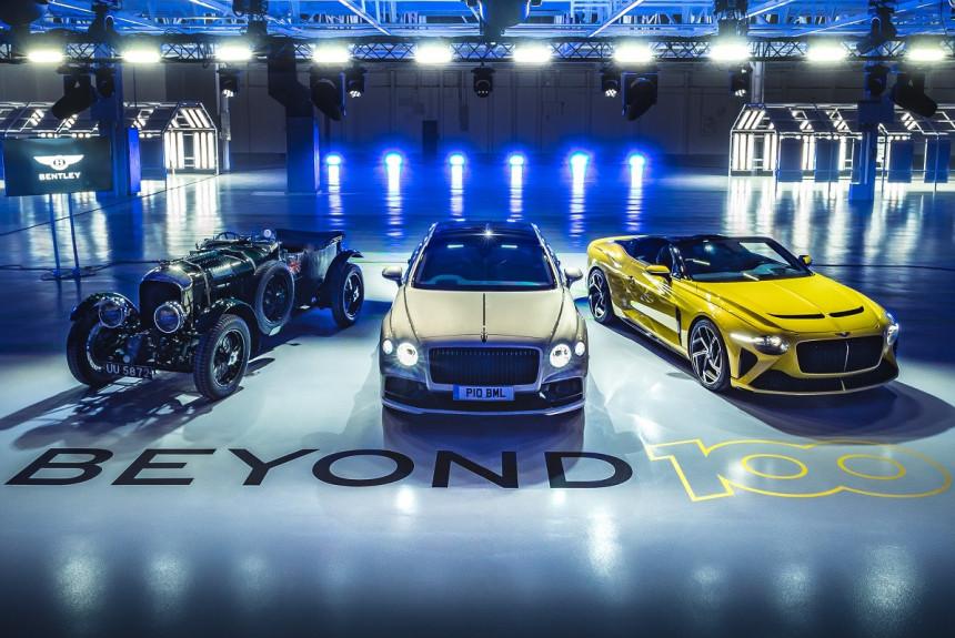 Bentley перейдет на электромобили к 2030 году