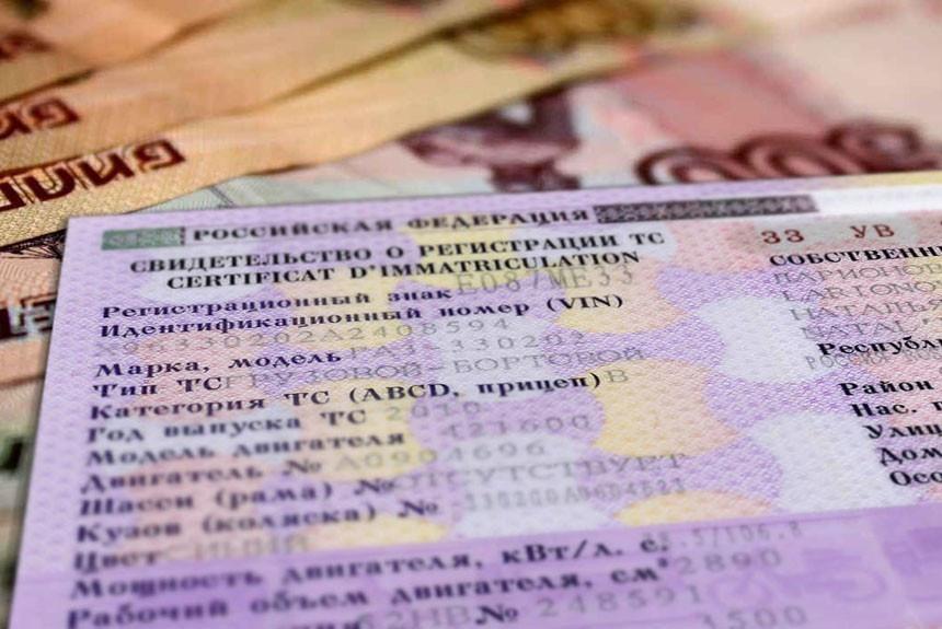 Вступили в силу изменения в ПТС, СТС и водительское удостоверение