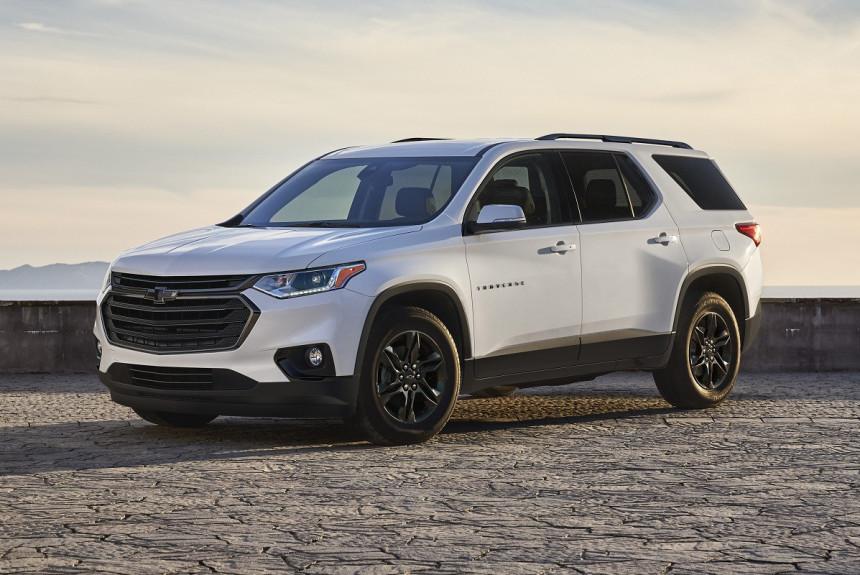 Article 171376 860 575 - Кроссоверы Chevrolet Traverse и Equinox обзавелись новыми спецверсиями