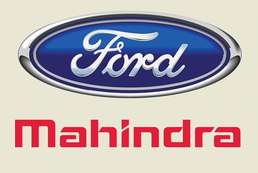 Article 171460 860 575 - Ford и Mahindra передумали создавать совместное предприятие
