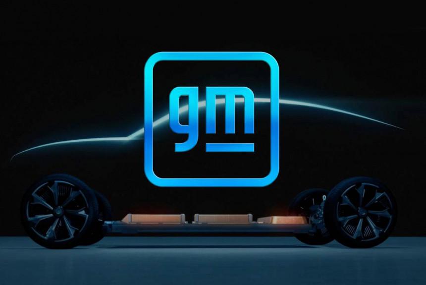 Концерн General Motors сменил логотип