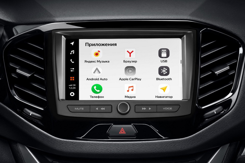 У автомобилей Лада появится новая медиасистема EnjoY Pro