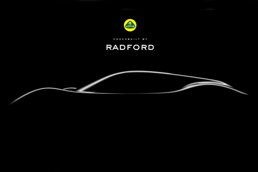 Возрожденное ателье Radford готовит первую модель