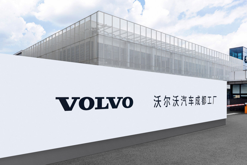Volvo и Geely создали моторную компанию Aurobay
