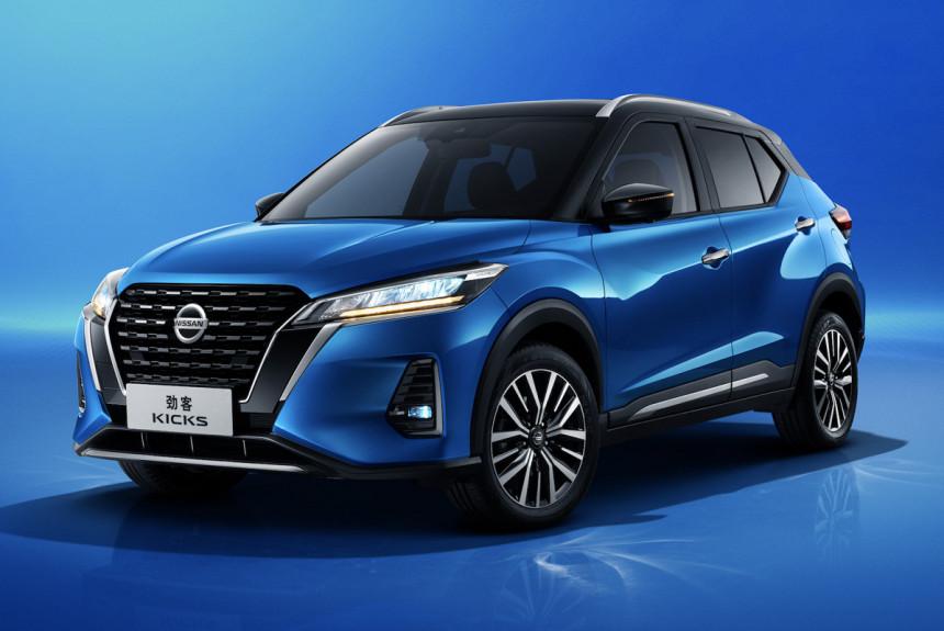 Китайский Nissan Kicks обновлен вслед за глобальным