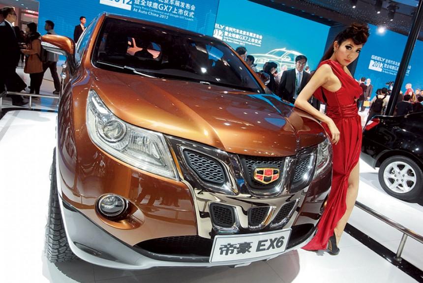 новинки пекинский автосалона 2014 porsche cayenne