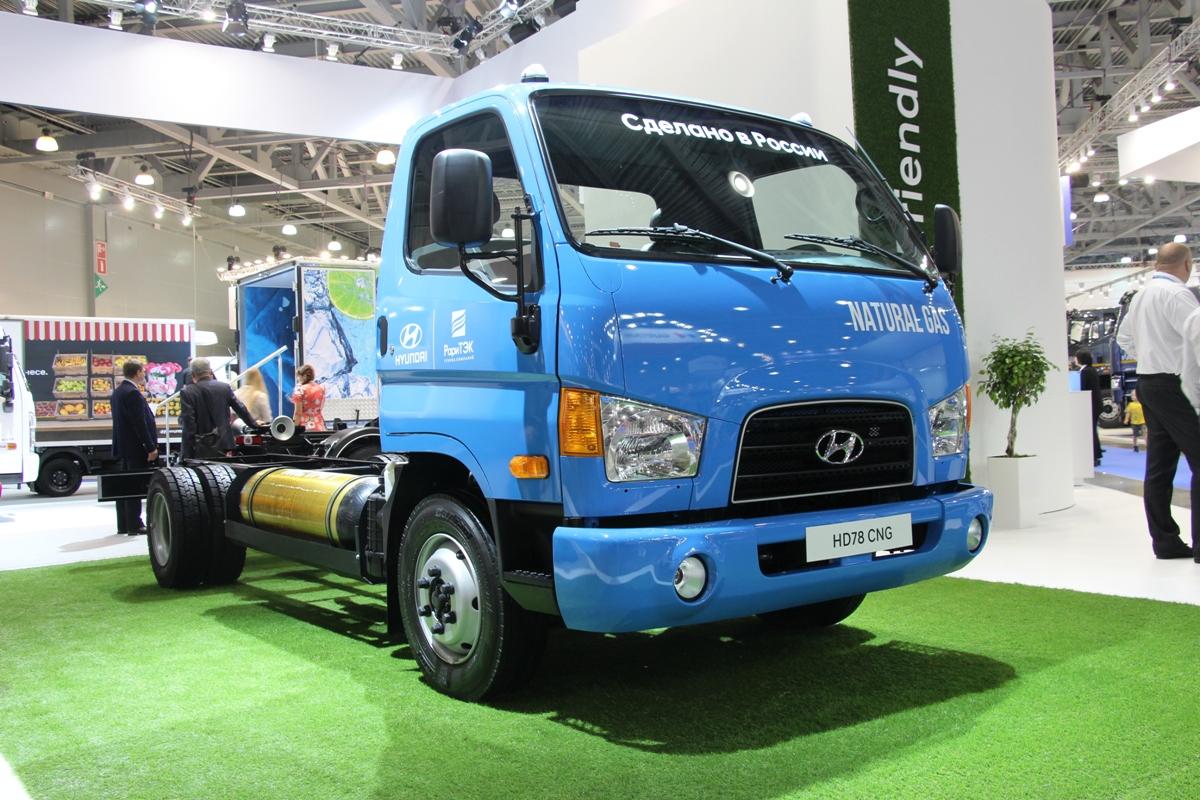 Этот газовый Hyundai HD78 отправится возить посылки Почты России