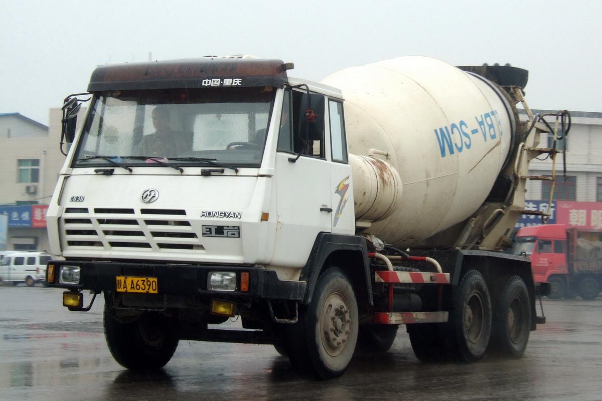 В 1970-х Hongyan производил грузовики по лицензии ROMAN, в 1990-х — по лицензии Steyr