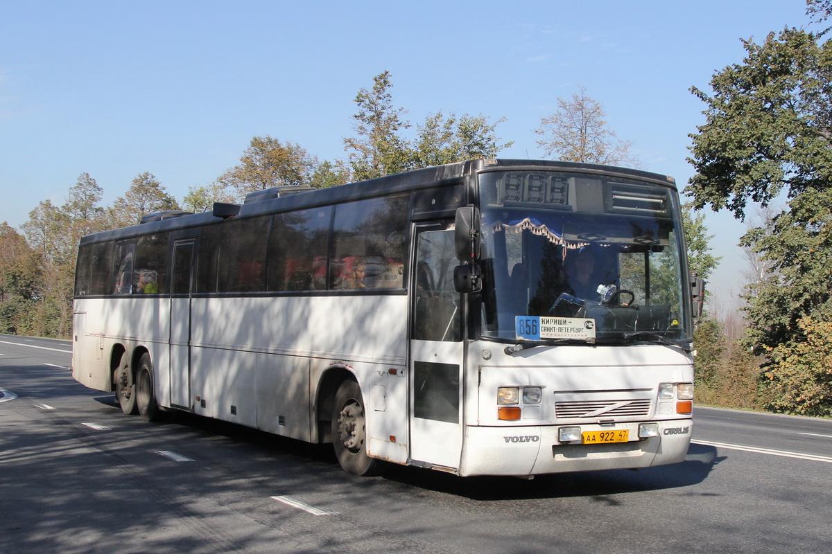 Междугородние автобусы Carrus Vega все еще встречаются на маршрутах, в том числе и наших
