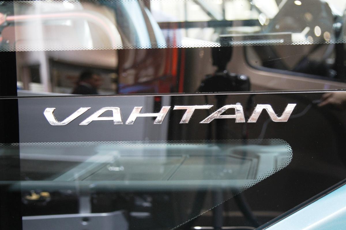 Электробус Вахтан был назван так в честь поселка в Нижегородской области