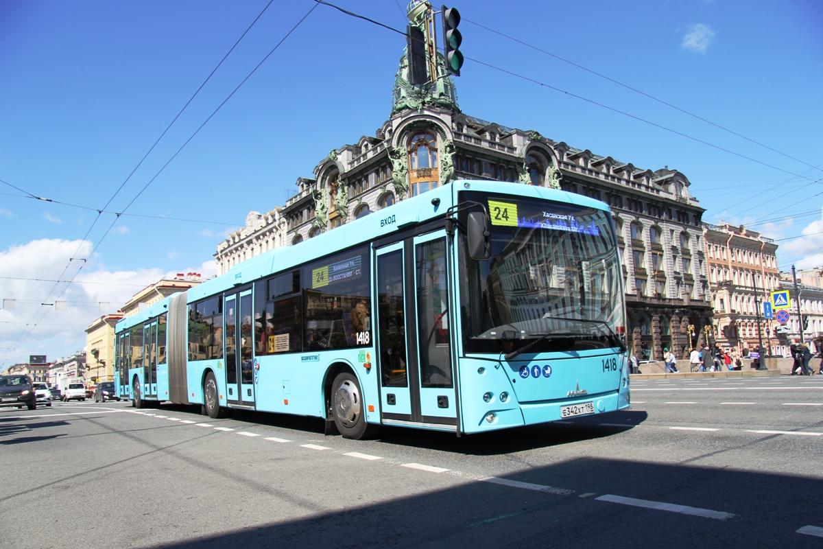 Уже больше года по Санкт-Петербургу ходят сочлененные МАЗы