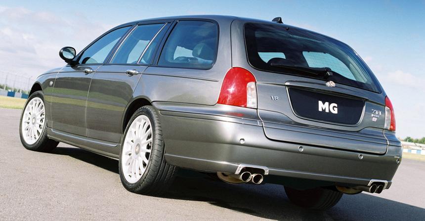 Версию Rover 75 официально сняли спроизводства