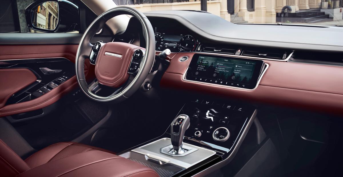 Новый Range Rover Evoque в России: начальные цены и сроки
