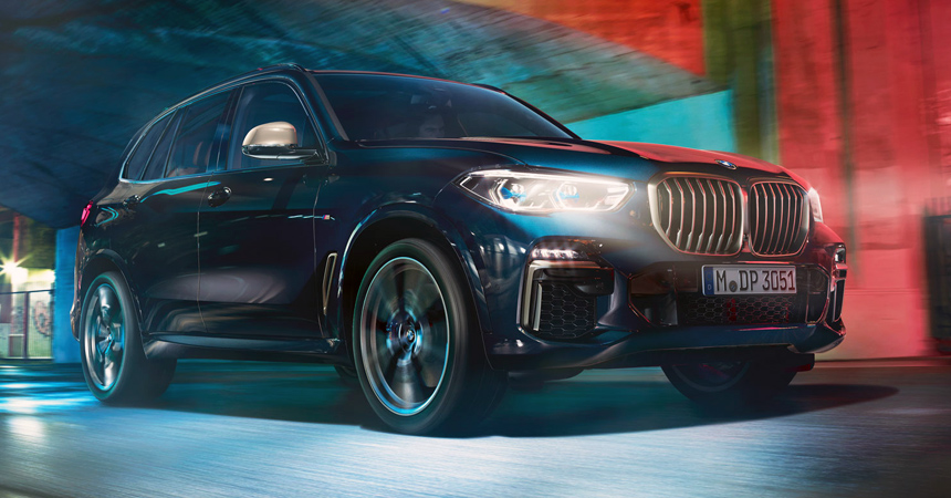 Новый BMW X5: объявлены цены в России