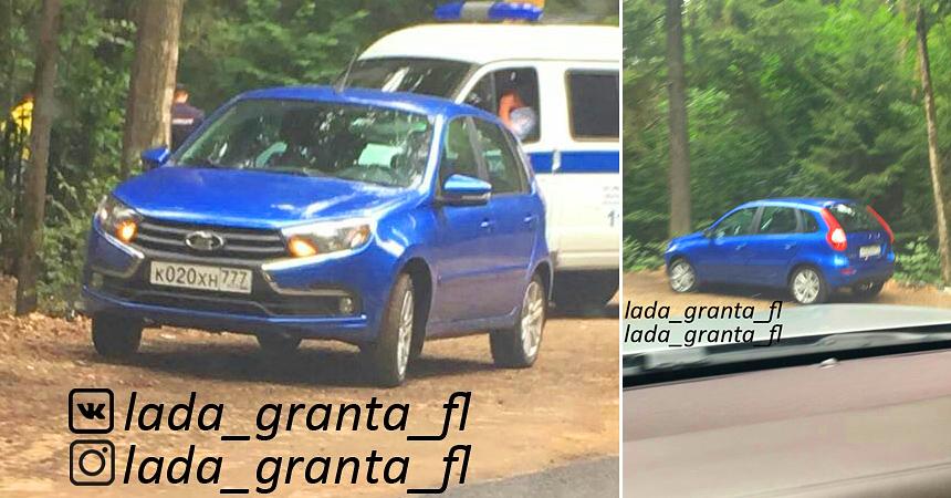 Дайджест дня: юбилейный Subaru WRX STI, шпионская Гранта-хэтчбек и другие события автоиндустрии
